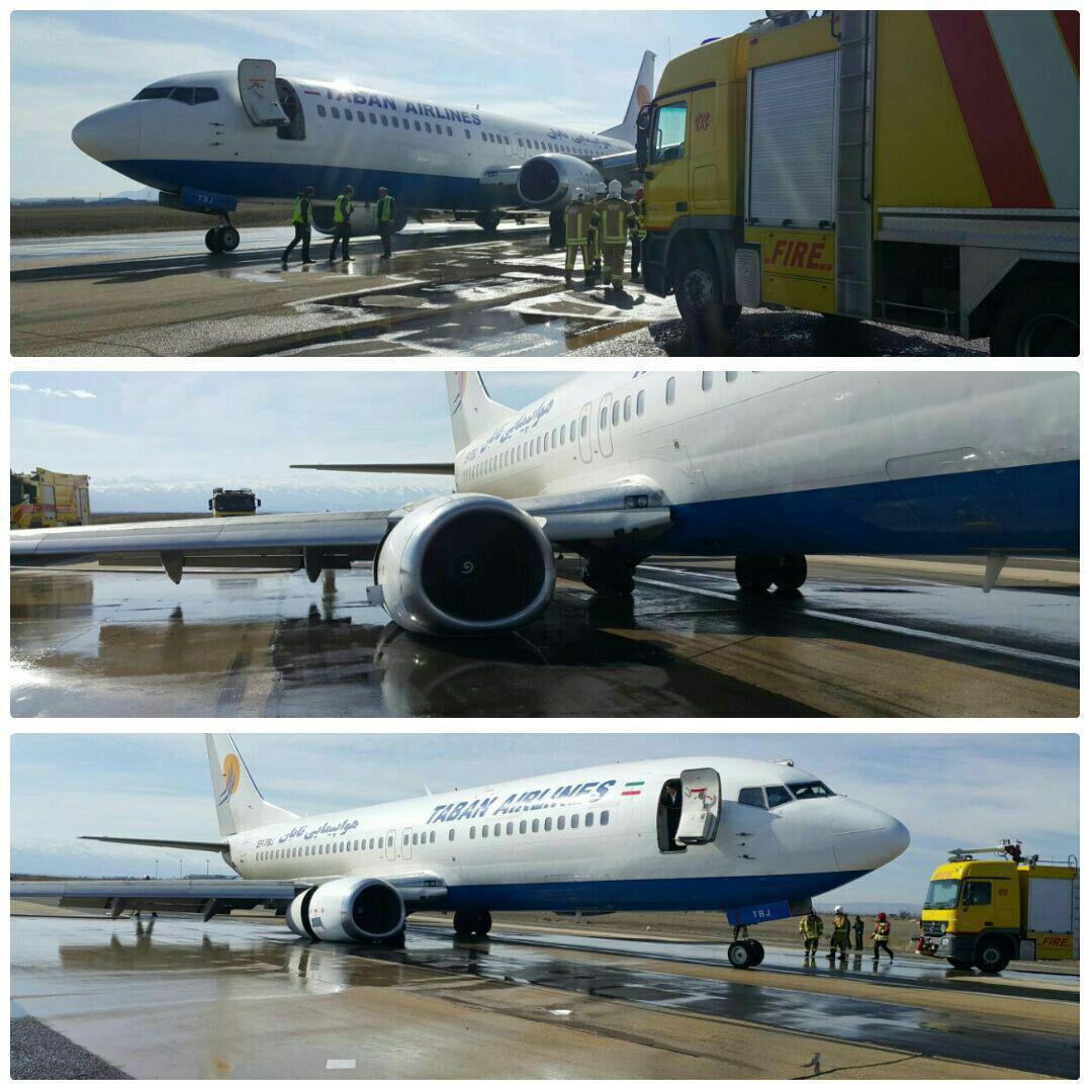 سانحه ترکیدگی لاستیک هواپیمای بویینگ در فرودگاه اردبیل