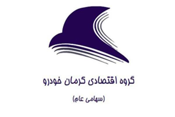 «کرمان خودرو» فرابورسی شد