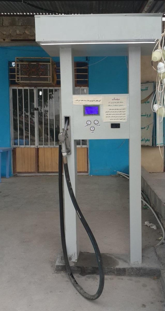 فروش آب در بوشهر