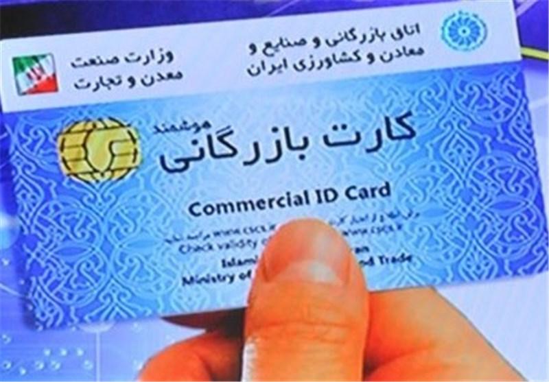 زیان ۹هزار میلیارد تومانی دولت از کارت بازرگانی یکبار مصرف/ واردات با ارز مبادلهای و فروش کالا در بازار آزاد