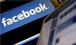 فیسبوک برنامه اختصاصی در چین عرضه میکند
