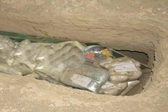 دفن مواد مخدر