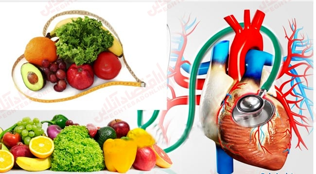 گیاهخواری+قلب