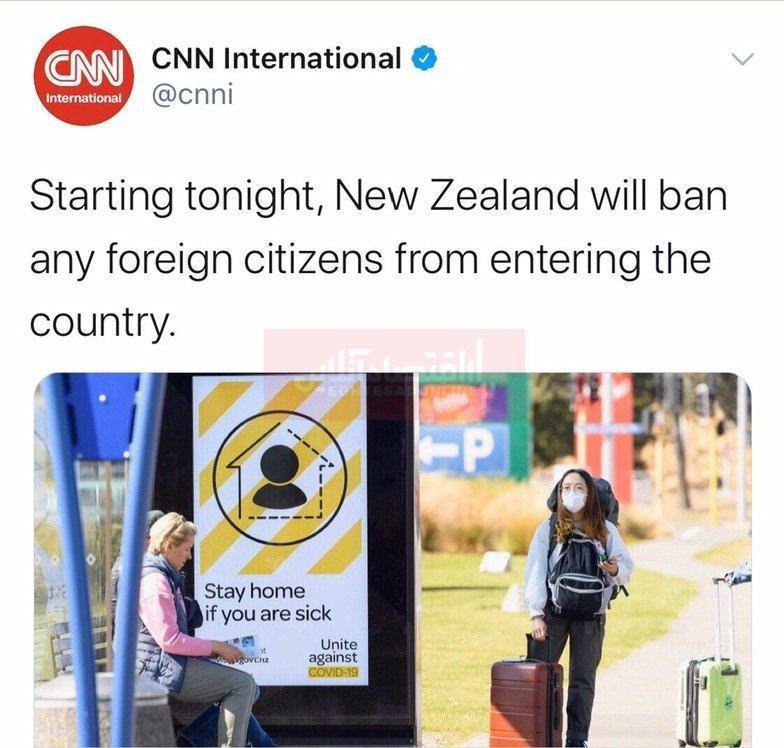 نیوزیلند مسافر نمیپذیرد
