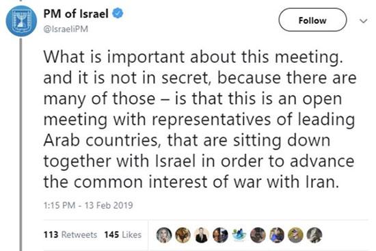 توییت نتانیا هو