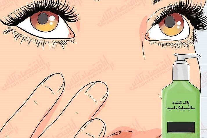 پاک کننده صورت