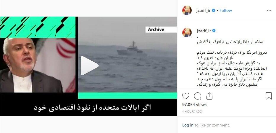ظریف: آمریکا خود را به در و دیوار میزند! ولی ما نفتمان را میفروشیم