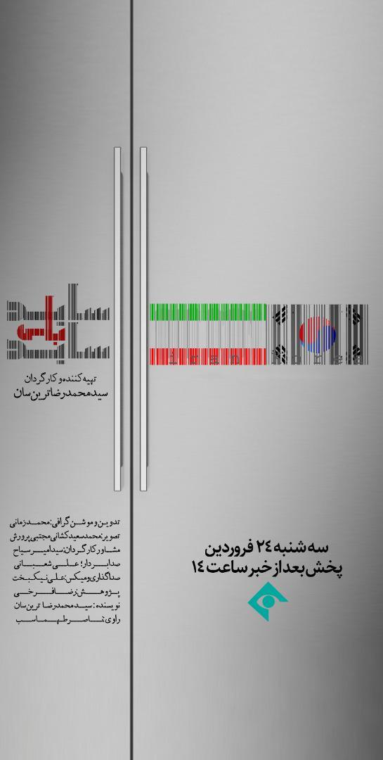 70a268ec-79af-498b-af9b-4d835c82813a