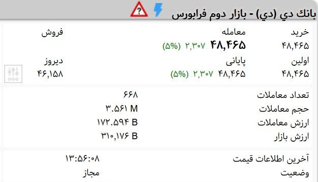 b1f40b6d-b940-4603-878b-063f9f9b386d