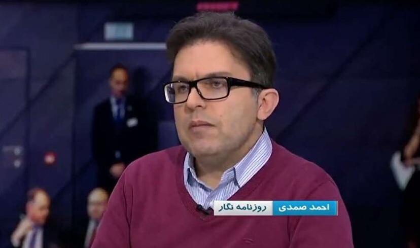 خبرنگار صدا وسیما
