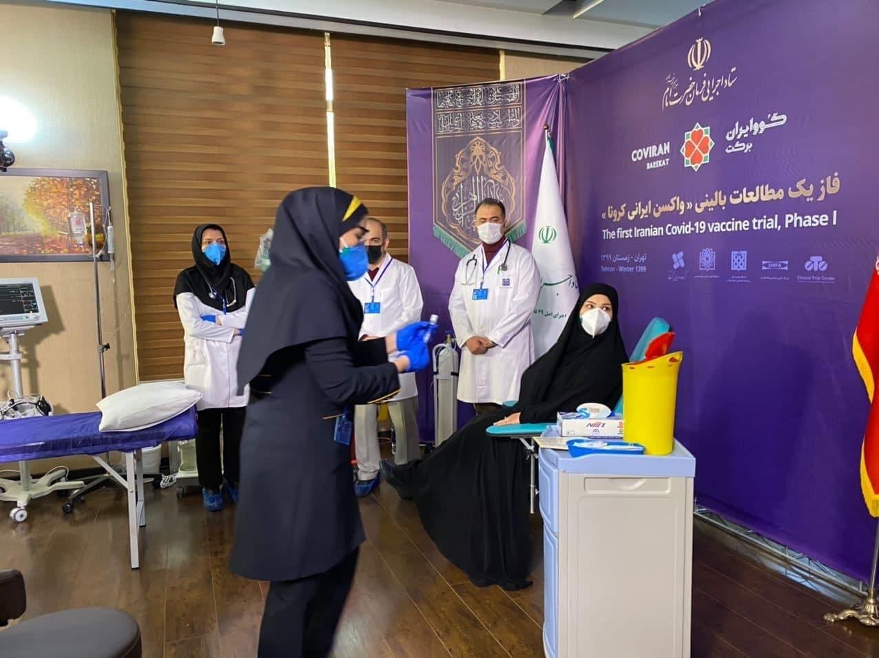 اولین زنی که واکسن ایرانی کرونا زد