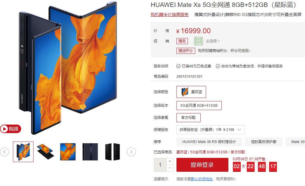 huawei-matexs-5g-img-1v-mall-1