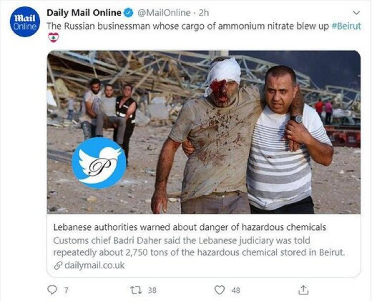 عامل انفجار بیروت