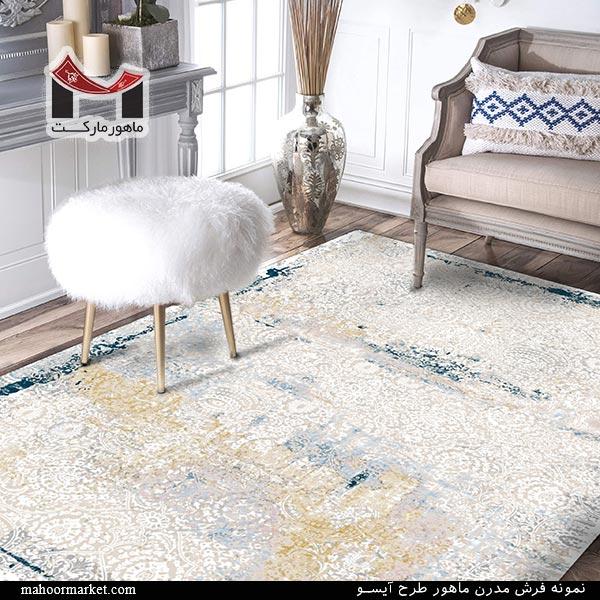 فرش مدرن فانتزی
