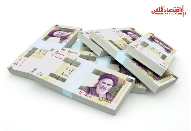 اعتراض به قطع یارانه نقدی خانوار