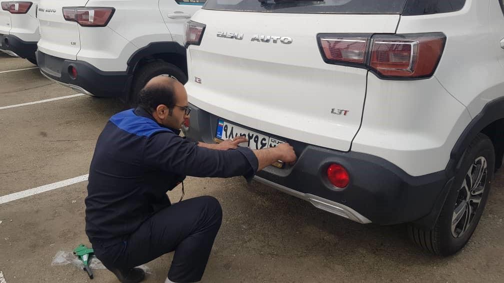پایگاه خبری آرمان اقتصادی 1 آغاز شمارهگذاری خودروهای BISU در ایران