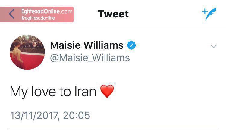 پست میسی ویلیامز