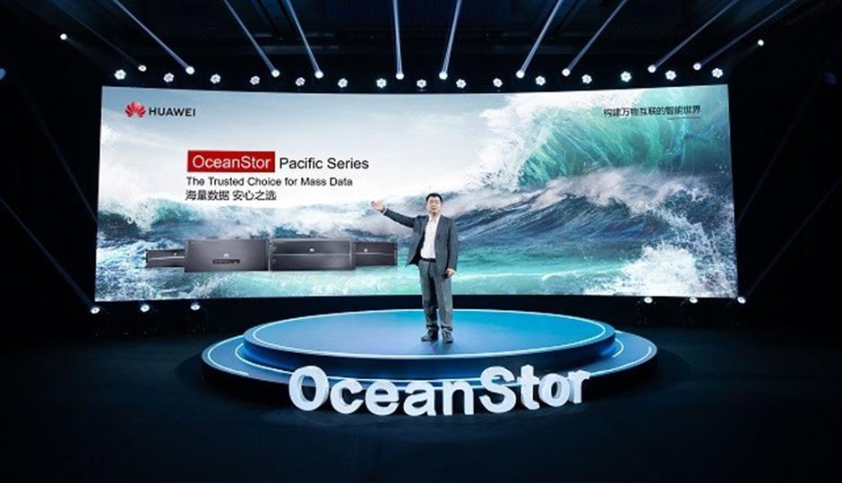 سرویس OceanStor Pacific Series هوآوی
