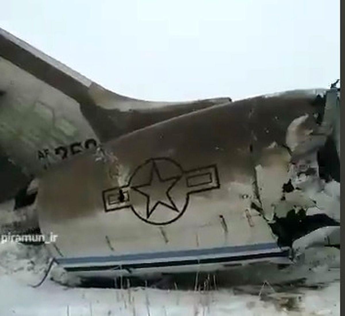 اعضای بلندپایه سیا در سقوط هواپیما در افغانستان کشته شدند