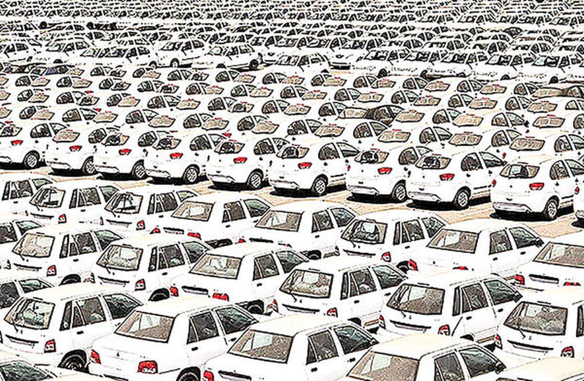 مرزهای قیمتی جدید خودرو