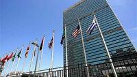 بیانیه مشترک ایران و ۲۵کشور دیگر در انتقاد به تحریمها