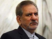 جهانگیری:  شورای شهر تهران هرچه زودتر شهردار را انتخاب کند/ نیازمند انسجام و تفاهم هستیم