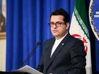 واکنش وزارت خارجه ایران به بازداشت یک خانم ایرانی- فرانسوی