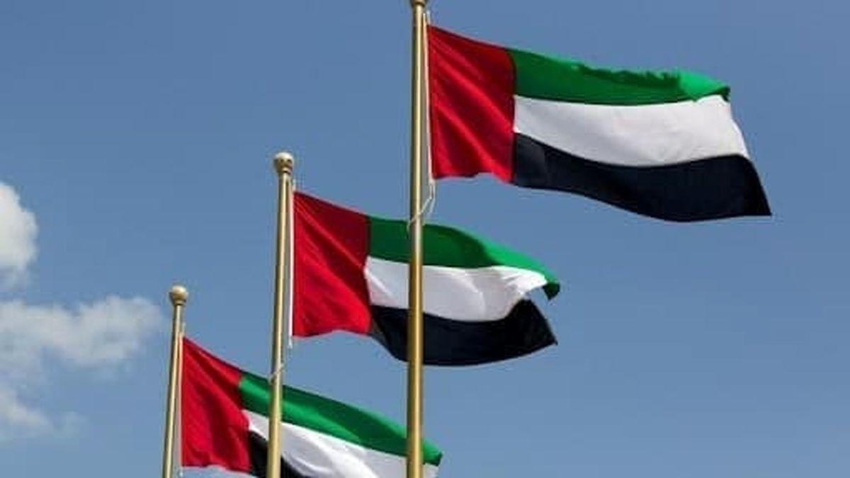 افتتاح صندوق ۱۰میلیارد دلاری امارات در تلآویو