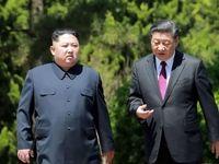 درخواست کره شمالی از چین ؛ تحریمهای اقتصادی را بردارید