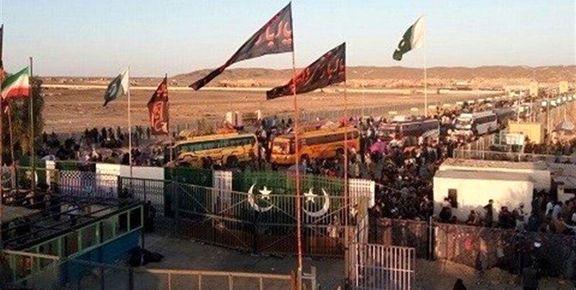بلاتکلیفی زائران پاکستان در بازگشت از ایران