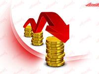 کاهش ۵۰۰هزار تومانی قیمت سکه (۹۹/۸/۱۰)