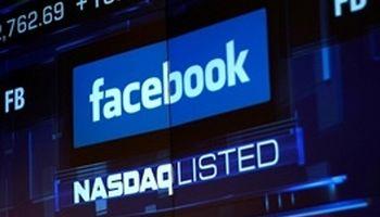 چه خبر از فیسبوک؟