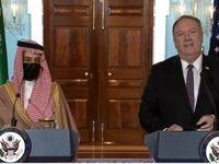 وزیر امور خارجه آمریکا: عربستان به توافق سازش با رژیم صهیونیستی بپیوندد