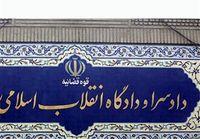 افزایش شاکیان «ضارب درفشی» زنان و دختران تهرانی