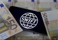 بانکهای چین از سویفت فاصله میگیرند