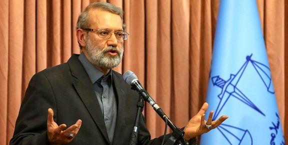 لاریجانی: مالک تامین اجتماعی کارگران هستند، نه دولت