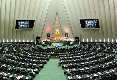 پایان جلسه علنی امروز مجلس/ نشست بعدی؛ چهارشنبه ۲۹ فروردین