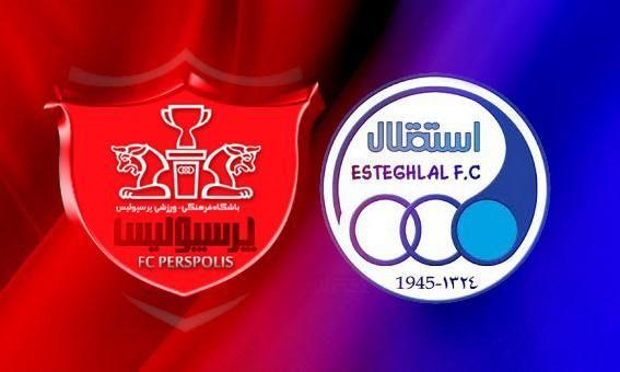 توضیحات باشگاه پرسپولیس در مورد اشکال در بلیت فروشی دربی