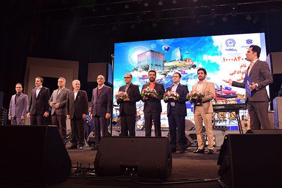 گفتگو با برنده خوش اقبال خودرو206 جشنواره باشگاه مشتریان بانک تجارت