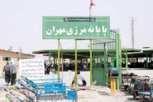 افزایش تعرفه عراقیها برای خرید ۶۳کالای ایرانی