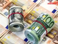 آخرین قیمت دلار و یورو چند؟ (۱۳۹۹/۷/۲)