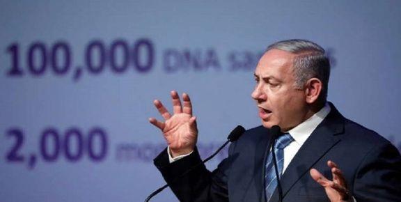 المیادین: نتانیاهو ترامپ را از درگیری با ایران برحذر داشت