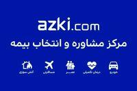 خرید آنلاین بیمه از مرکز مشاوره و انتخاب بیمه ازکــی