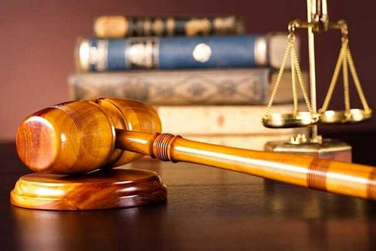 هفتمین قاضی القضات کیست؟