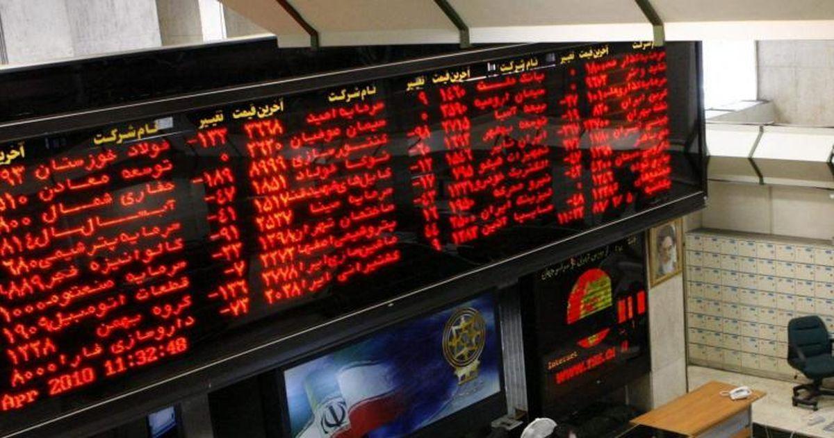 بازار سرمایه، نیروی محرکه اقتصادکشور