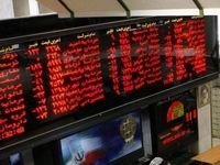 شفافیت؛ وجه تمایز بورس از سایر بازارها