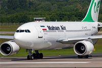 پیگیری تعرض به حریم هواپیمای ایرانی از طریق کنوانسیون شیکاگو
