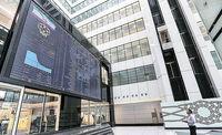 چالشهای فقهی و اقتصادی سهام عدالت