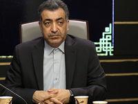 با رمز یکبار مصرف بانک ملی ایران ایمن بمانید!