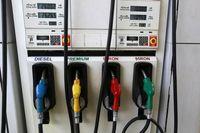 تولید سوختهایی امیدبخش برای آینده